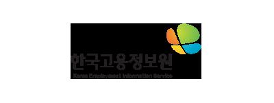 한국고용정보원