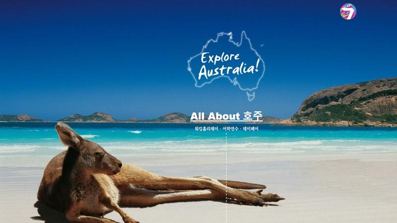 Explore Australia!