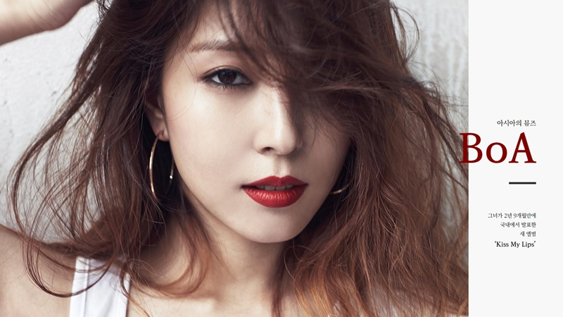 BoA 「Kiss My Lips」
